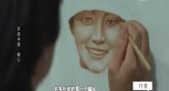 手造中国 画心