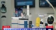 普华永道7月10日正式入驻海口 志在推动自贸新发展