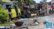 海南警事:货车之祸