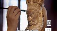 手造中国 器度