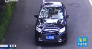 海南警事:碰瓷老司机