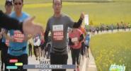《健跑中国》2018年08月24日