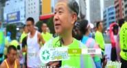 《健跑中国》2018年08月14日