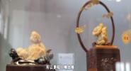 """乌兰察布""""神州杯""""玉石文化节"""