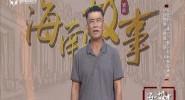 """中国警察""""横渡""""第一人 真正的""""泳士""""敢于直面极限挑战"""