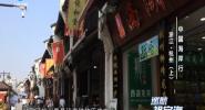 中国海岸行 浙江·杭州(上)
