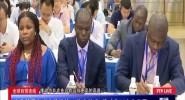 """全球自贸连线:中非签署多项合作协议 """"海南技术""""推动非洲农业发展"""