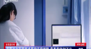 自贸进行时:海南出台科学技术奖励实施细则 最高奖励20万元