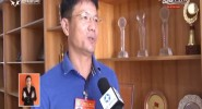 我省14名代表赴京参加中国残疾人联合会第七次全国代表大会