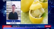 全球自贸连线:海南柚子首次出口 进入加拿大市场