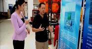 阳宁:在琼转化中国科技成果 挺进国际市场