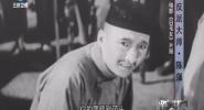 反派大师·陈强