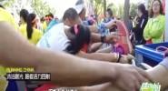 《健跑中国》2018年09月23日