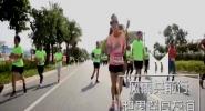 《健跑中国》2018年10月12日