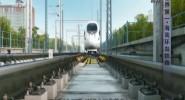 世界第一·海南環島鐵路