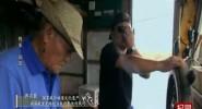 路·标—纪录片《中国手作》第一季《木作》登陆央视纪录频道