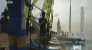 《海南岛纪事 》让我们踏浪扬帆