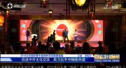 《中国旅游新闻》2018年11月02日