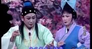 梅山情(上)