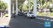 轿车与电动车相撞后逃逸 警方调查遇瓶颈