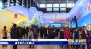 《中国旅游新闻》2018年12月05日