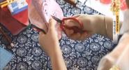 民间剪纸艺术 剪纸创作