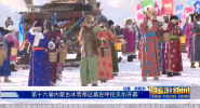 《中国旅游新闻》2018年12月26日