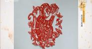 民間剪紙藝術——歷史與發展