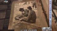 一个德国人与海南岛的故事 下集