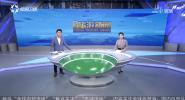 《中国旅游新闻》2019年01月03日