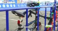 《健跑中國》2019年01月25日