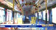 《中国旅游新闻》2019年01月23日