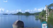 詩鄉歌海 風物儋州—多彩儋州
