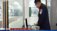 司法在线:新时代海南模范监狱民警刘华成