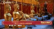 《中国旅游新闻》2019年02月05日