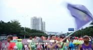 《健跑中國》2019年03月22日