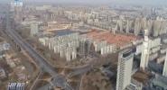 中國海岸行 山東·濱州(下)