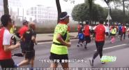 《健跑中國》2019年03月15日