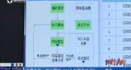 """法庭内外:执行局的""""24小时服务热线""""——曾拓"""