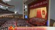 海南自由贸易港法正式提上国家立法日程