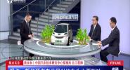 焦点关注:绿色出行新时代 2050年传统燃油车将退市?车市谁主导?