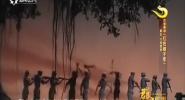 芭蕾舞劇《紅色娘子軍》第五、六場賞析