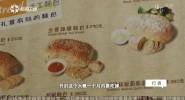 台湾味道·马利诺厨房