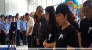 司法在线:追忆鉴于民警蔡夫广