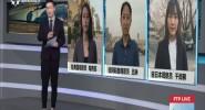 全球自贸连线:海南省政府与美国全国商会签订谅解备忘录