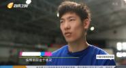 《中国体育旅游报道》2019年05月12日