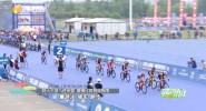 《健跑中国》2019年05月25日