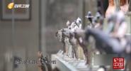 新疆自治区博物馆