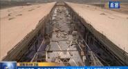 """海南加速度:美兰机场二期建设驶入""""快车道"""" 引入多项新技术新应用"""