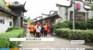 《中国体育旅游报道》2019年05月09日